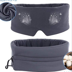 Fully enveloping Modal cotton sleep eyes mask shading aviation plane train high-speed rail sleeping travel breathable