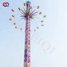 Thrilling thrill fairground attraction 52m flying tower rides amusement park flying tower for sale