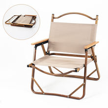 Outdoor picnic camping low seat aluminum alloy wood grain lightweight portable folding leisure camp chair