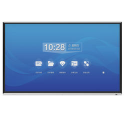 Educational equipment interactive whiteboard and conference board display 75 inch