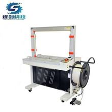 food carton auto strapping machine