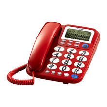 Caller ID telephone ,desk telephones set lcd display landline telephone for office home hotel