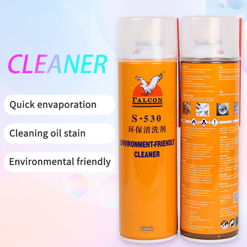 530 Cleaner Falcon S 530 Environmental Mold Plastic Stain Cleaning Agent Industrial Cleaner Stain Remover Residue Clean Brake Clean 550ml