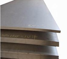 Mn13 X120 Mn12 1.3401 high carbon ferro manganese wear resistant steel plate