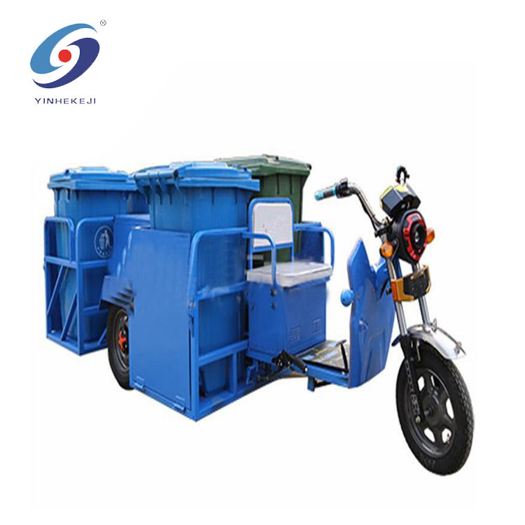 China Small Garbage Rubbish Trash tricycle Truck