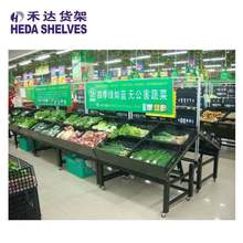Genuine Quality Custom supermarket store Fit Fruit And Vegetable Shelving