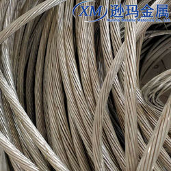 Aluminum wire buyer