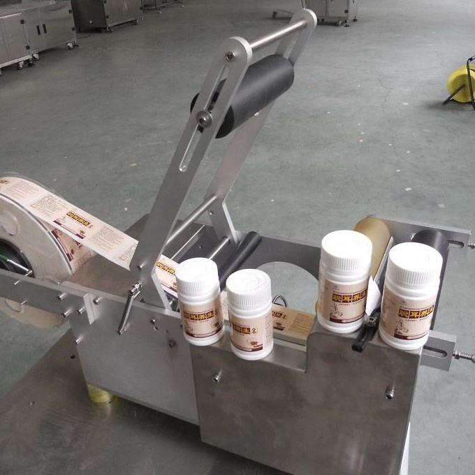 LB-40 Manual Labeling machine for round bottle stainless steel shell/Semi-auto round bottle labeling machine with code printer