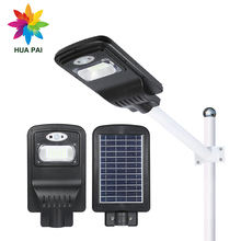 HUAPAI Hot sale energy saving 20w 40w 60w integrated all in one solar led street light
