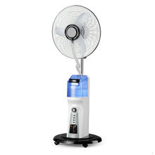 rechargeable water cooling fan