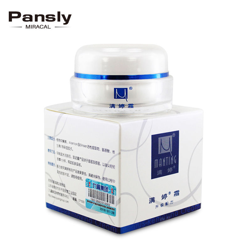 Manting Scars Nutritious Whitening Cream Face Care Mite Acne Treatment Removing Horny Body face acne remove Cream