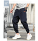 Fashion Mens Workout Harem Jogger Pants Casual Linen Men's Pants & Trousers