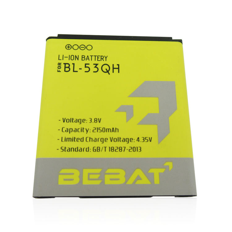 Best Factory OEM BL-53QH Replacement Battery for LG L9 P880 F160 F200 P760 Battery