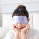 disposable cheap satin sleep eye mask travel blindfold eye shade with various colors 002
