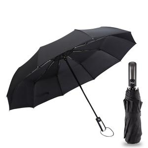 promotional customized auto open 10ribs 3 new folding umbrella with logo prints