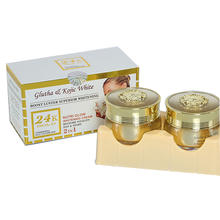 The Best Cream 2 In 1 Day and Night Cream Superior Strong Whitening Boost Luster  Absolutely Effective Face Cream