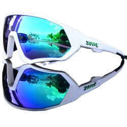 cycling sunglasses mtb Polarized sports cycling glasses gogg