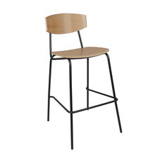 The restaurant dining  modern metal leg  bar chairs