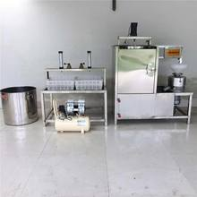 60KG/H Commercial Tofu Skin Making Machine