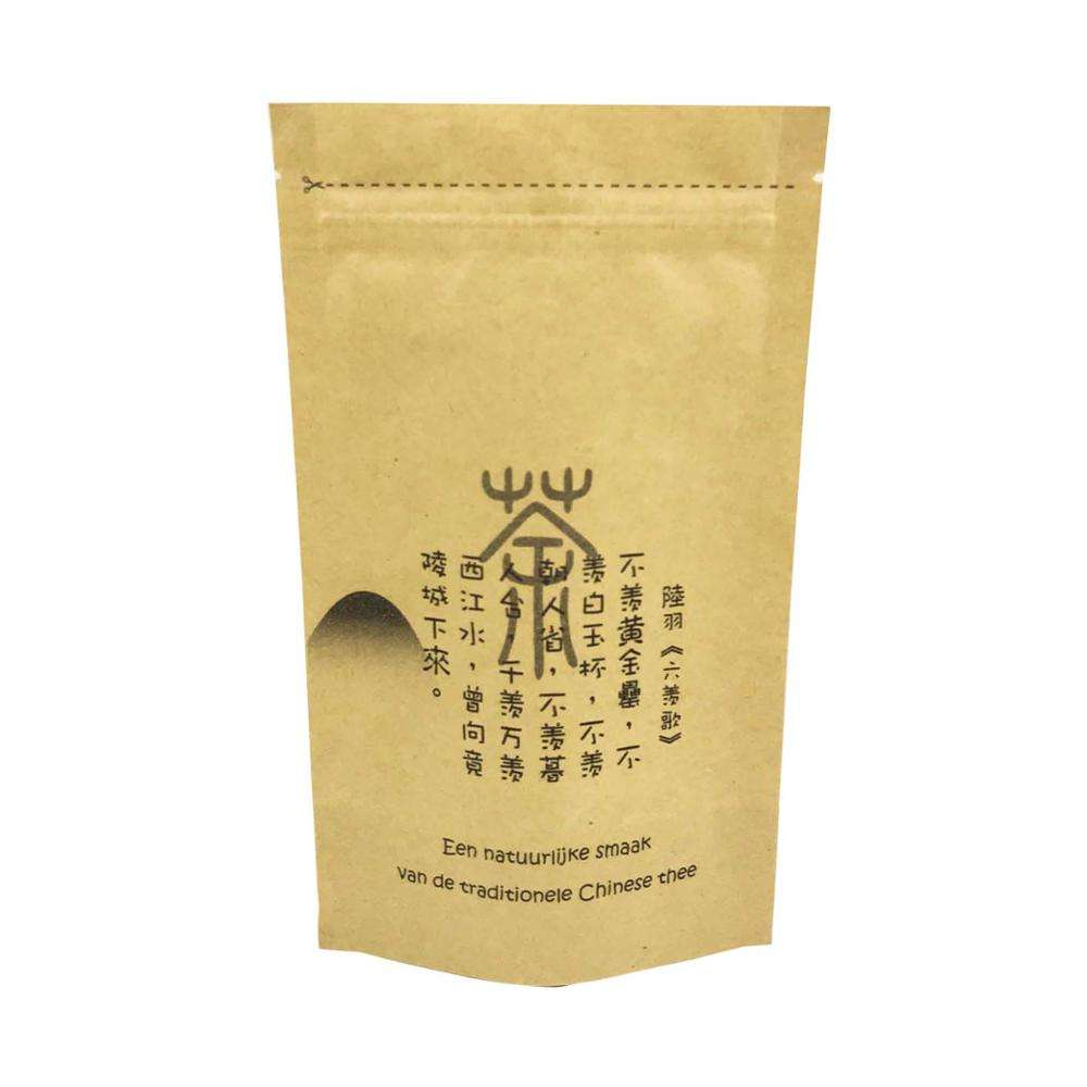 2019 Custom Hot Seal Moisture Proof Kraft Paper Stand Up Tea Pouch Kraft Paper Tea Bags