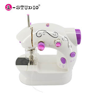 Adjustable Multifunctional Household Mini Easy Stitch Sewing Machine