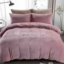 2019 new style 100 polyester breathable bed sheet set fleece blanket 4 pcs Embroidered pink bedding set queen king