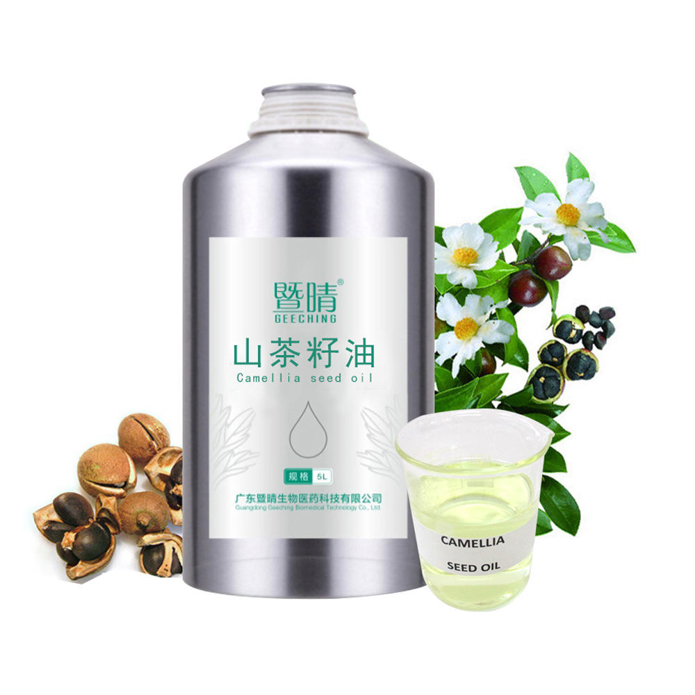 hot sale organic cold press camelia oil young living oil bulk carrier oil