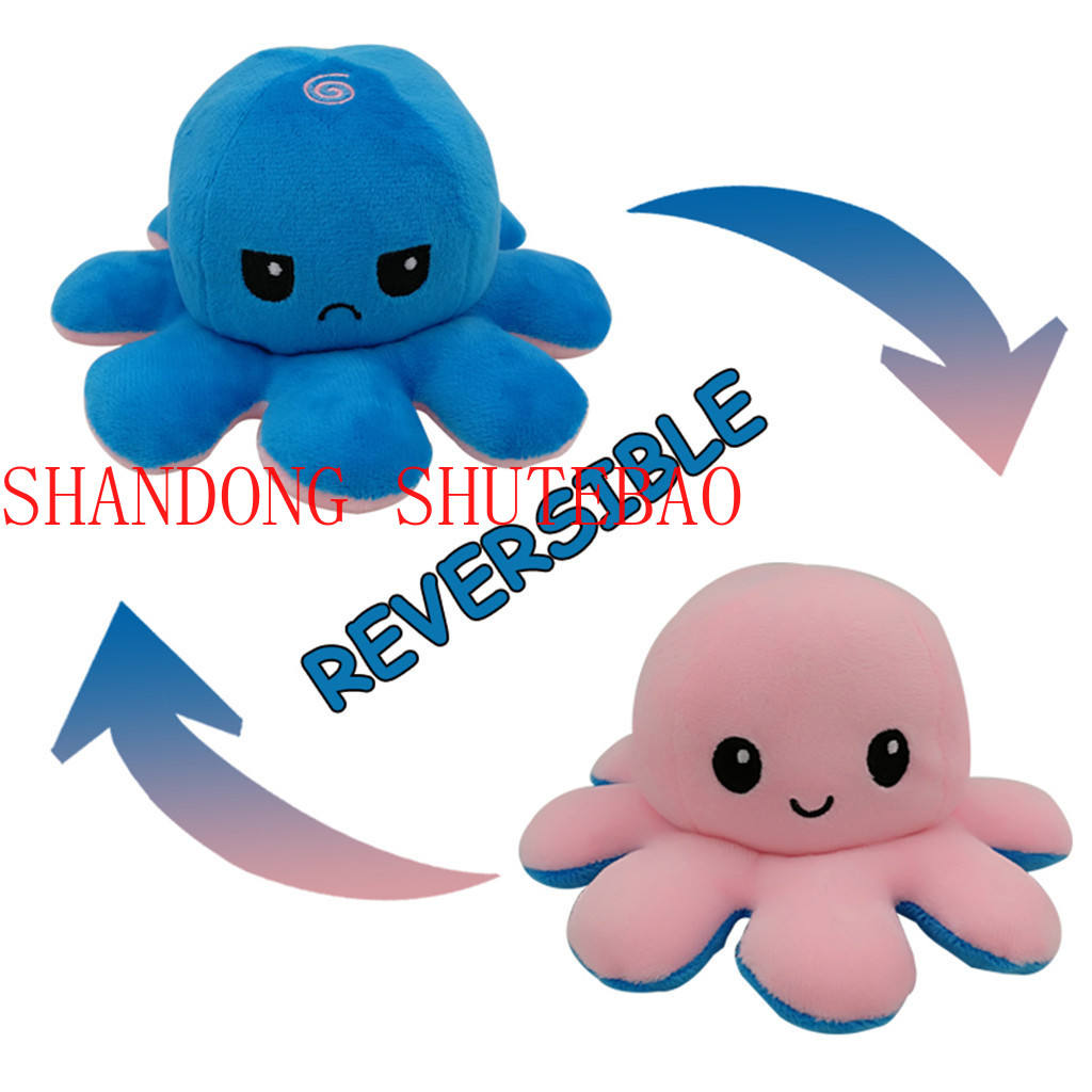 Stuffed Toy Plush Reversible Octopus The Original Plushie Soft Stuffed Animals Doll Toys Gift For Kids Boys Girls Friends Plush Mood Octopus Plus