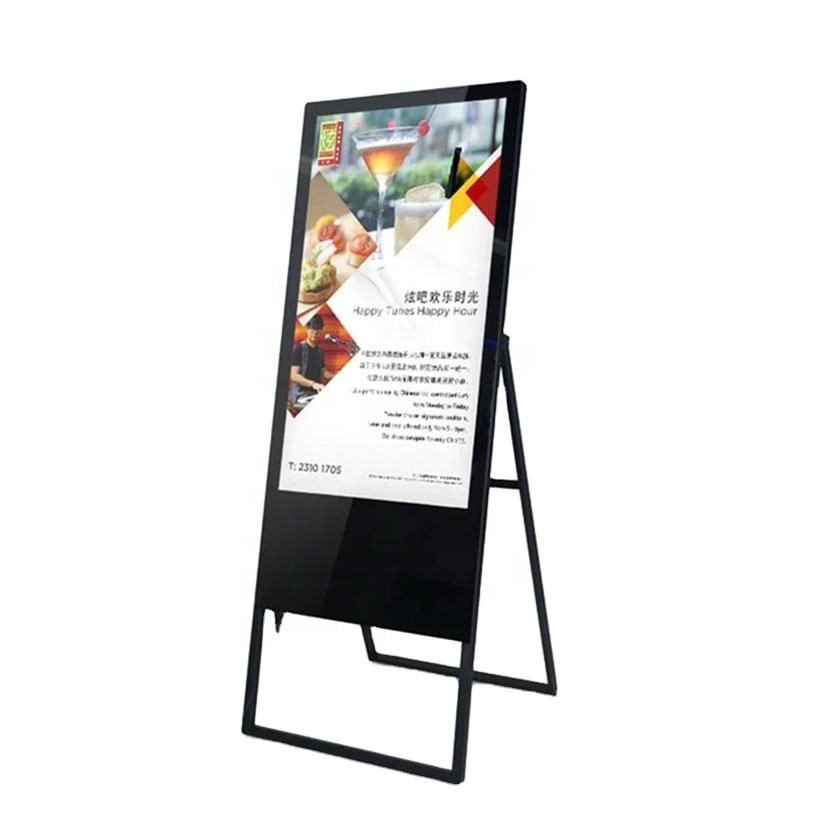 floor stand foldable advertising video player 32 inch lcd panel monitor