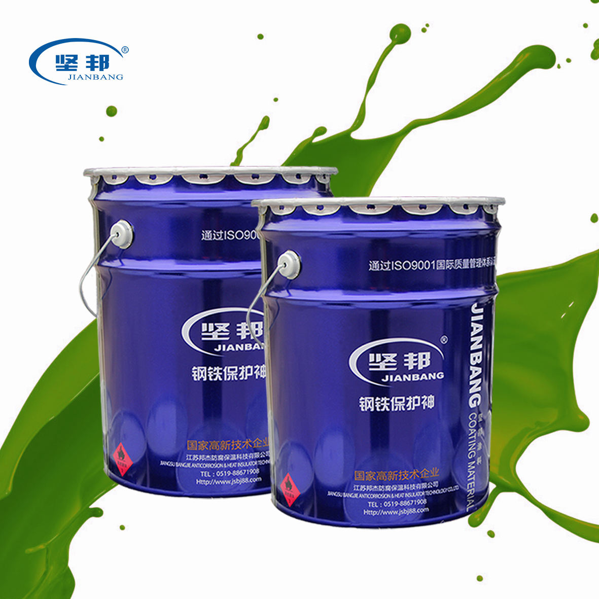 IMS emulsion paint acrylic exterior wall paint with excellent quality