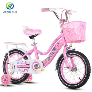 Wholesale 12-18 inch kid mini bike/child bicycle factory