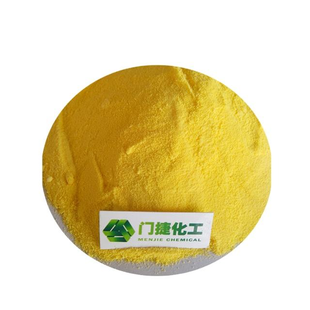 factory supply good effect light yellow PAC 29%Poly Aluminium Chloride drinking water grade