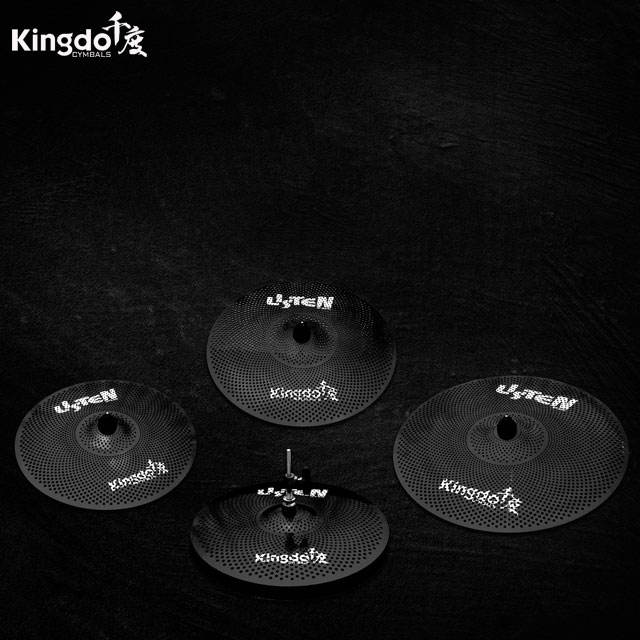 low sound silent low volume cymbal for drum cymbal set
