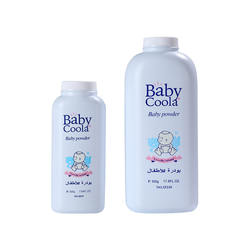 Ice summer new formula baby powder has double effect anti-powder and anti-itch baby powder