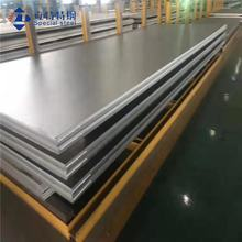 AISI 2B mirror 430 stainless steel sheet/plate/coil/strip