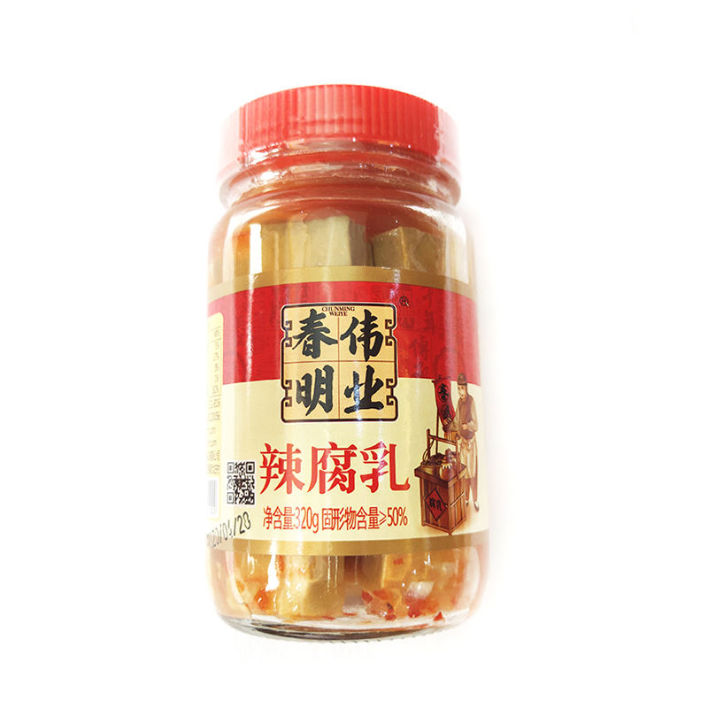 Hot Selling 2020 New Listing 320g Spicy Fermented Bean Curd