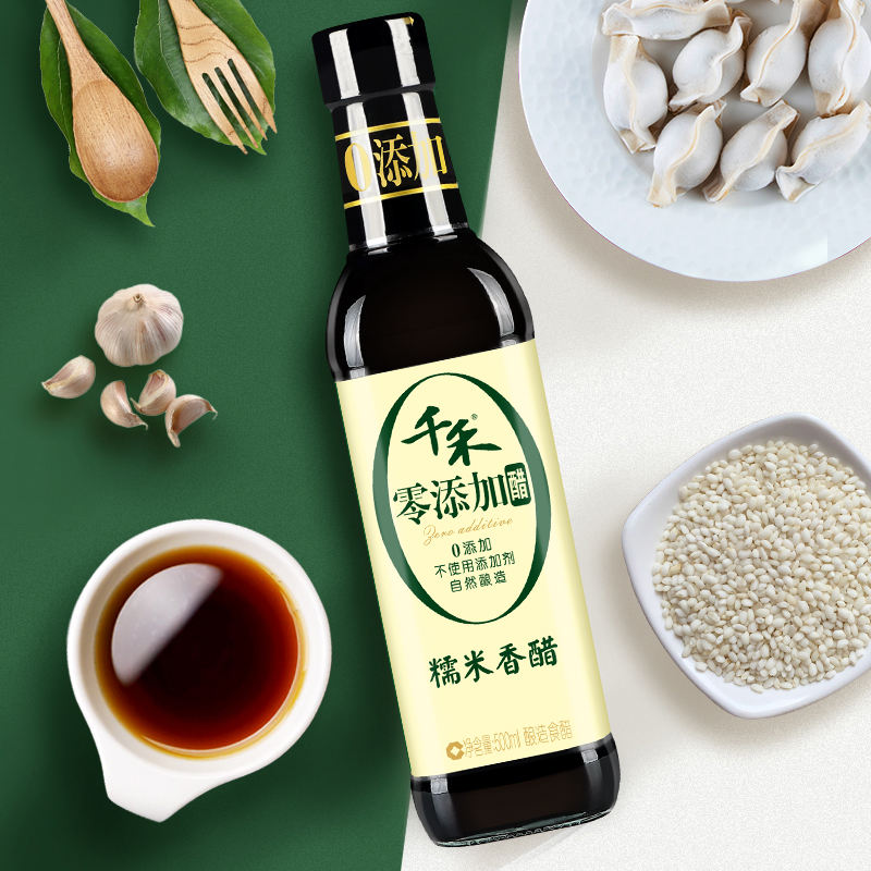 Sweet and fresh Noodles natural fermented pure glutinous rice black vinegar