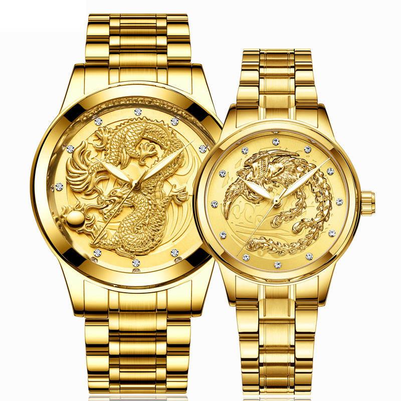 FNGEEN Non-Mechanical Female Watch Waterproof Luminous Watch Quartz Fashion Dragon Phoenix Couple Watch gift for family