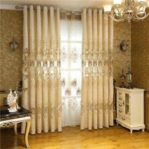 morden cheap hotel blackout curtain embroidery fabric