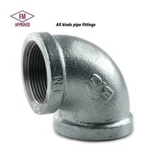 China FM gi malleable iron pipe fittings Equal 90 degree elbow