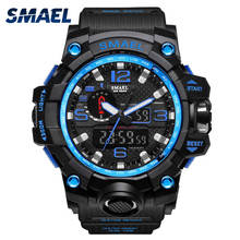Fashion Waterproof Shock Watch Double Time Display Outdoor Men Sport Wrist Watch