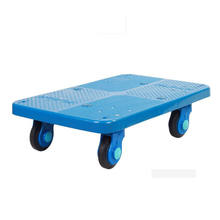 Uni-Silent 300kgs Hot Sale High Quality Movable Plastic Dolly Cart with Natural Rubber Wheel PLA300-DL