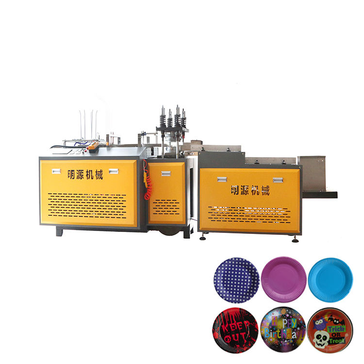 high speed low price Fully Automatic One Time Paper Plate dish making machine