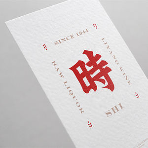 Perforated Coupon Perforated Coupon Suppliers And Manufacturers At Alibaba Com