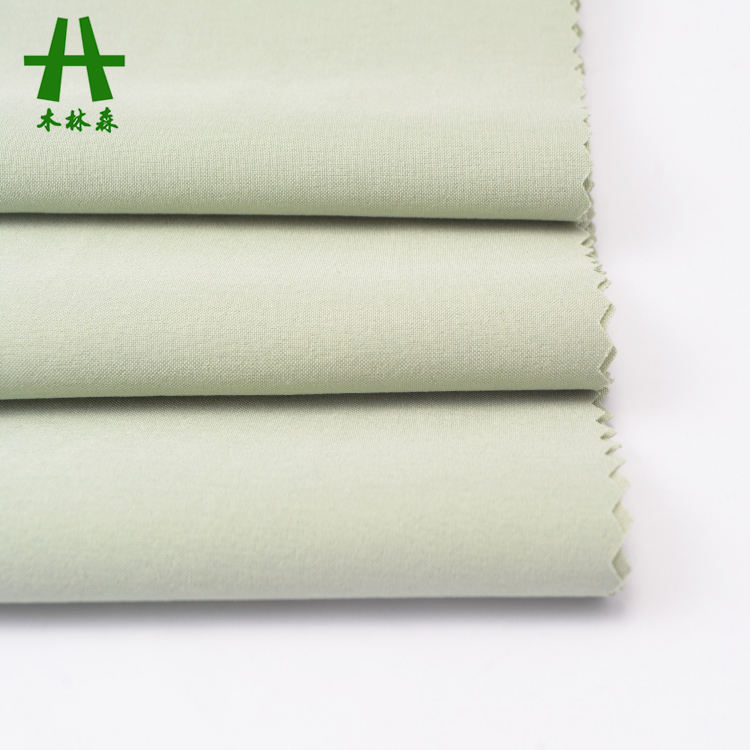 Mulinsen Textile 100D <span class=keywords><strong>4</strong></span> Way Stretch Nhuộm 100 Polyester Baribie <span class=keywords><strong>Vải</strong></span>