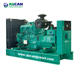 160kW OEM Factory Water-cooled Three Phase UK Perkins engine power generators diesel