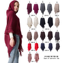 Autumn and winter new hat solid color head lady winter knitted poncho cape shawls