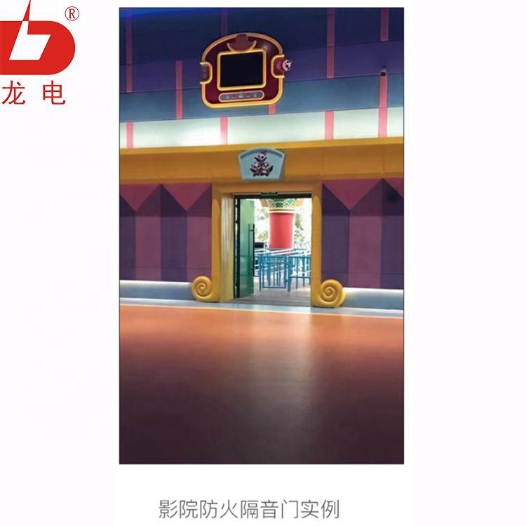Chine fournisseur <span class=keywords><strong>acoustique</strong></span> en aluminium de sécurité turques porte insonorisée
