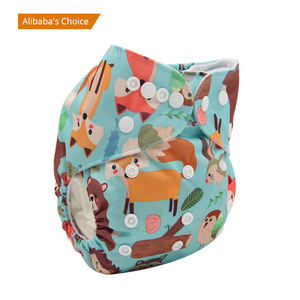 Wholesale Suppliers China Baby Cloth Diapers