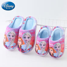 Ice and snow country love princess children cotton slippers package with small cuhk virgin boy add cotton mop